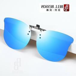 Ladies Polarised Clip On Flip Style Sunglasses UV400 Polariz